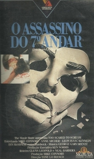 O Assassino do 7º Andar - Poster / Capa / Cartaz - Oficial 1