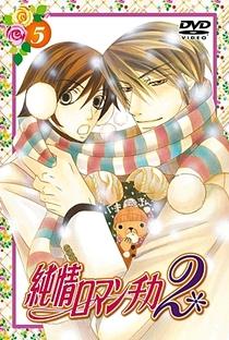 Junjou Romantica (2ª Temporada) - Poster / Capa / Cartaz - Oficial 14