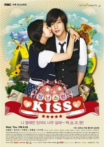 Mischievous Kiss - Poster / Capa / Cartaz - Oficial 1