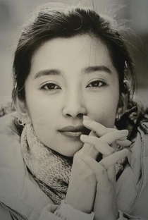 Bingbing Li - Poster / Capa / Cartaz - Oficial 2