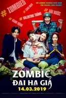 The Odd Family: Zombie on Sale (기묘한 가족)