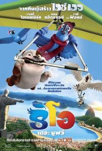 Rio - Poster / Capa / Cartaz - Oficial 18