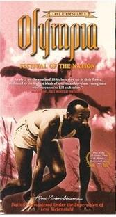 Olympia - Parte 2: Vencedores Olímpicos - Poster / Capa / Cartaz - Oficial 2