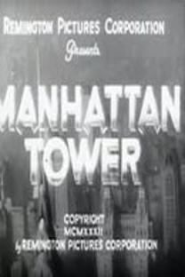 Manhattan Tower - Poster / Capa / Cartaz - Oficial 1
