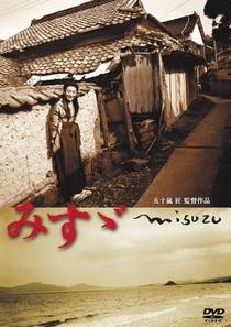 Misuzu - Poster / Capa / Cartaz - Oficial 1