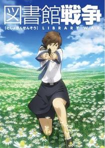 Toshokan Sensou - Poster / Capa / Cartaz - Oficial 1