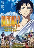 Buda de Osamu Tezuka Parte II: a jornada sem fim (Osamu Tezuka's Buddha Movie 2: Endless Trip 手塚治虫のブッダ-終わりなき旅-)
