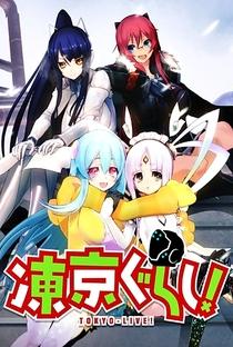 Tokyo Gurashi! - Poster / Capa / Cartaz - Oficial 1