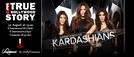 E! True Hollywood: The Kardashians (E! True Hollywood: The Kardashians)