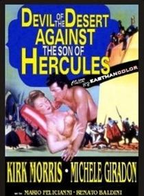 O Filho de Hercules Contra o Diabo do Deserto - Poster / Capa / Cartaz - Oficial 1