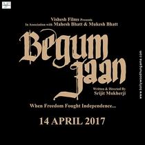 Begum Jaan - Poster / Capa / Cartaz - Oficial 2