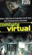 Combate Virtual (Carver's Gate)