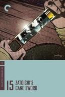 Zatoichi's Cane Sword (Zatoichi tekka tabi )