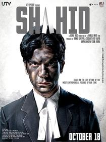 Shahid - Poster / Capa / Cartaz - Oficial 1