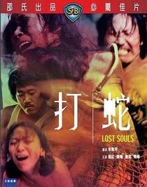 Lost Souls - Poster / Capa / Cartaz - Oficial 3