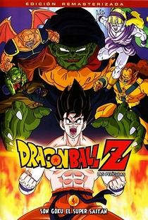 Dragon Ball Z 4: Goku, o Super Saiyajin - Poster / Capa / Cartaz - Oficial 1