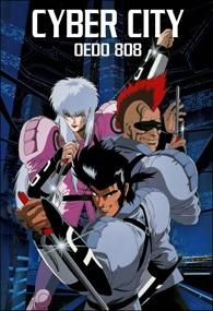 Cyber City Oedo 808 - Poster / Capa / Cartaz - Oficial 1
