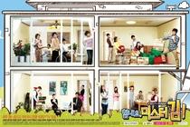 Cheer Up, Mr. Kim - Poster / Capa / Cartaz - Oficial 2