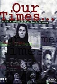 Our Times - Poster / Capa / Cartaz - Oficial 1