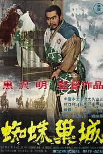 Trono Manchado de Sangue - Poster / Capa / Cartaz - Oficial 2