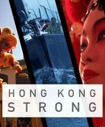 Hong Kong Strong - Poster / Capa / Cartaz - Oficial 1