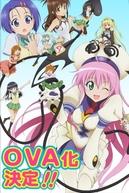 TO LOVE-RU OVA (とらぶる-,)
