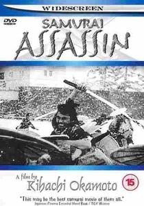 Samurai Assassino - Poster / Capa / Cartaz - Oficial 2