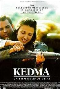Kedma - Poster / Capa / Cartaz - Oficial 1