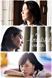 My Beautiful Woman - Poster / Capa / Cartaz - Oficial 1