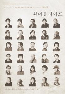Depois da Vida - Poster / Capa / Cartaz - Oficial 5