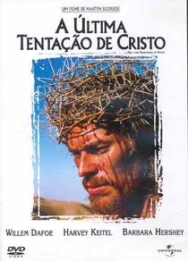 A Última Tentação de Cristo - Poster / Capa / Cartaz - Oficial 3