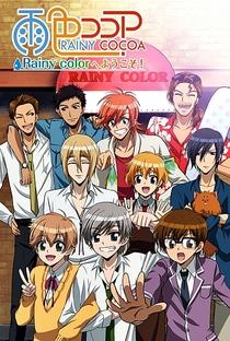 Ame-iro Cocoa (2ª Temporada) - Poster / Capa / Cartaz - Oficial 1