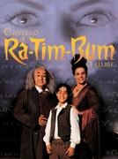 Castelo Rá-Tim-Bum, O Filme (Castelo Rá-Tim-Bum, O Filme)