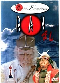 Ran - Poster / Capa / Cartaz - Oficial 13