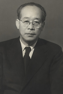 Kenji Mizoguchi - Poster / Capa / Cartaz - Oficial 1