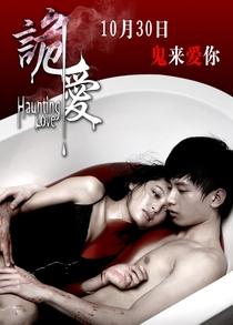 Haunting Love - Poster / Capa / Cartaz - Oficial 16
