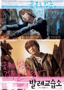 Flying Boys - Poster / Capa / Cartaz - Oficial 1