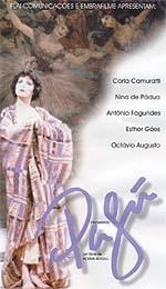 Eternamente Pagu - Poster / Capa / Cartaz - Oficial 2