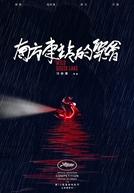 O Lago do Ganso Selvagem (Nan Fang Che Zhan De Ju Hui)