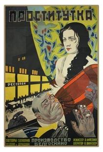 Prostitutka - Poster / Capa / Cartaz - Oficial 1