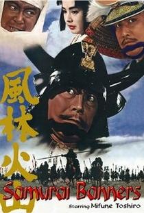 Samurai Banners - Poster / Capa / Cartaz - Oficial 1