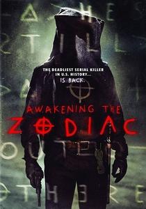 O Despertar do Psicopata - Poster / Capa / Cartaz - Oficial 1