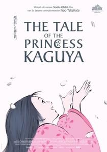 O Conto da Princesa Kaguya - Poster / Capa / Cartaz - Oficial 2