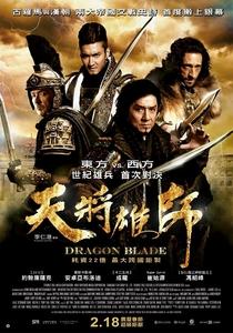 Batalha dos Impérios - Poster / Capa / Cartaz - Oficial 4