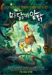 Lifi: Uma Galinha na Selva - Poster / Capa / Cartaz - Oficial 1