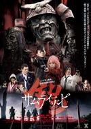 Yoroi: The Samurai Zombie (Yoroi: Samurai zonbi)