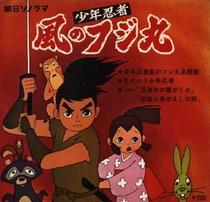 Samurai Kid  - Poster / Capa / Cartaz - Oficial 1