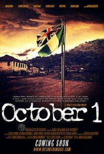 October 1 - Poster / Capa / Cartaz - Oficial 1