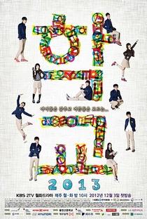 School 2013 - Poster / Capa / Cartaz - Oficial 3