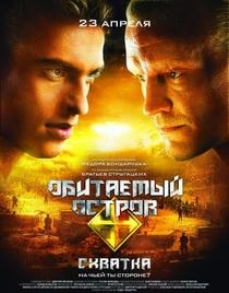 Prisioneiros do Poder 2 - Poster / Capa / Cartaz - Oficial 1